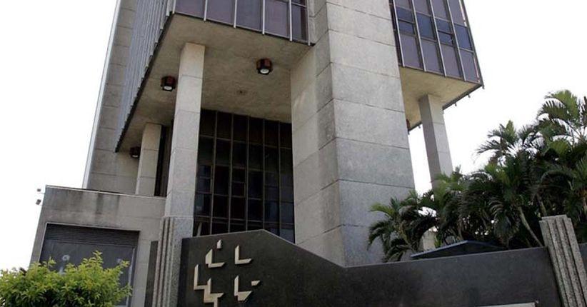 Autonomia do Banco Central