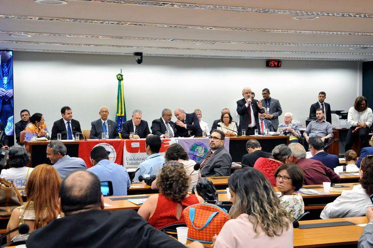 Reunião da frente parlamentar mista em defesa da previdência